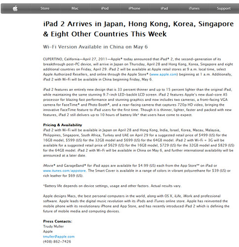 Apple iPad 2 press release