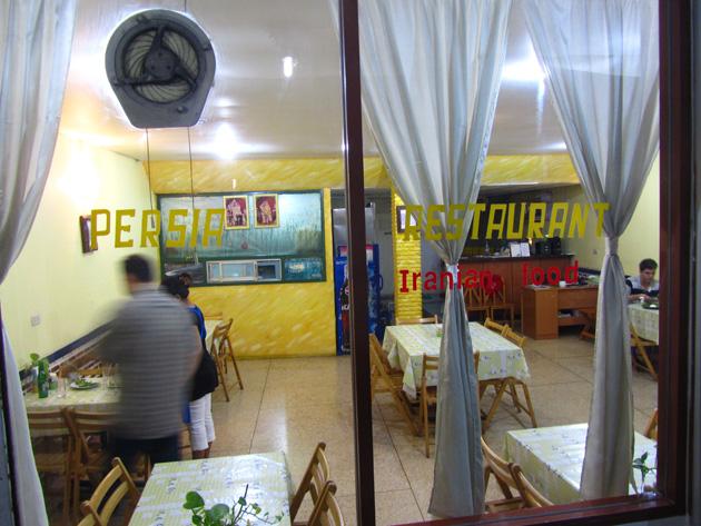 Bangkok Iranian Food