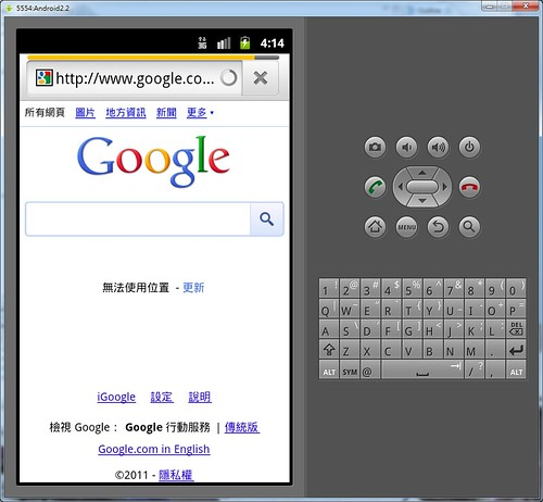 android 3g testing