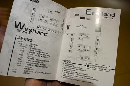 這個世界(Gamesism2)是由 Eastland 和 Westland 組成