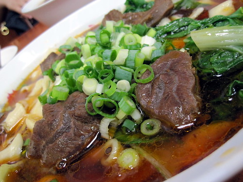 紅燒牛肉麵 (Beef Noodle Soup)