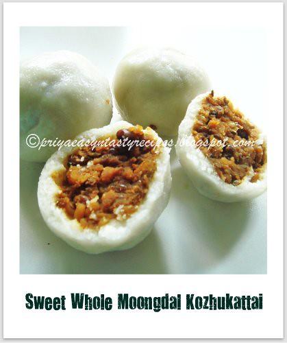 Sweet moongdal kozhukattai