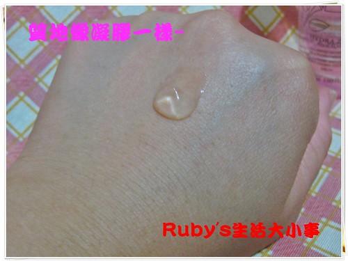 蘭蔻粉紅泡泡凝露 (3)