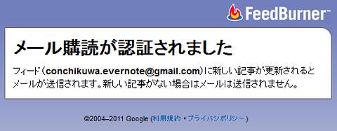 20110623_h15