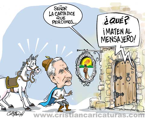 Esquea Guerrero