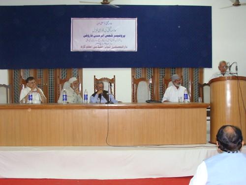 Presidential_remarks_Dr._Abrar_Azmi_