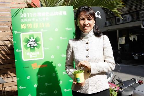 綠色品牌記者會-12 (2)