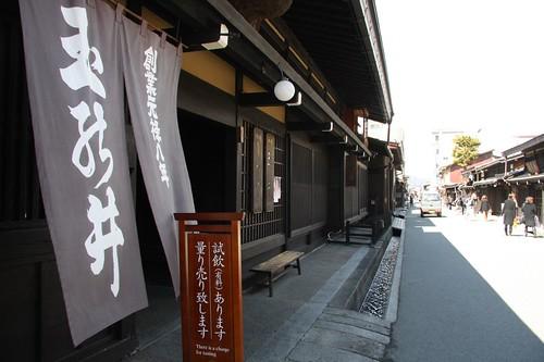 古い町並み / Scenery,Japan