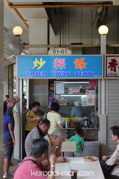Fried Kway Teow @ Amoy Street Food Centre