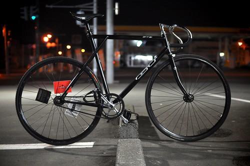 kaminari bike