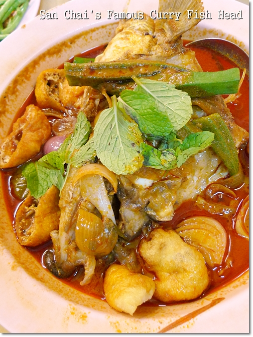 San Chai Famous Curry Fish Head
