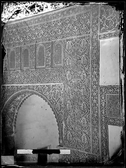 Casa de Mesa a finales del siglo XIX. Fotografía de Casiano Alguacil. Ayuntamiento de Toledo