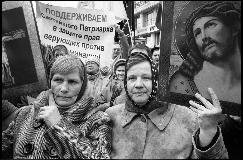 scan536/ Пушкинская площадь, / 16 апреля 2011 / митинг против Универсальной Электронной Карты (УЭК).