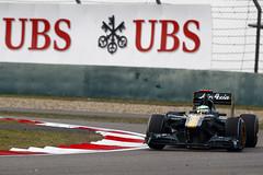 _X5J3071 (2011 Team Lotus photo archive) Tags: cn grand 11 f1 formulaone hai formula1 gp shang apr sic gbr chinese mike prix on shanghai track 2011 riad kovalainen gascoyne 2011 t128 jarno trulli heikki asmat