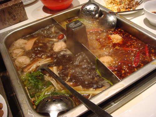 北京海底撈