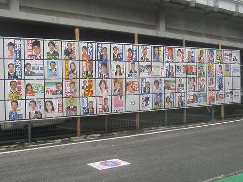 練馬区区議選2011/4/24
