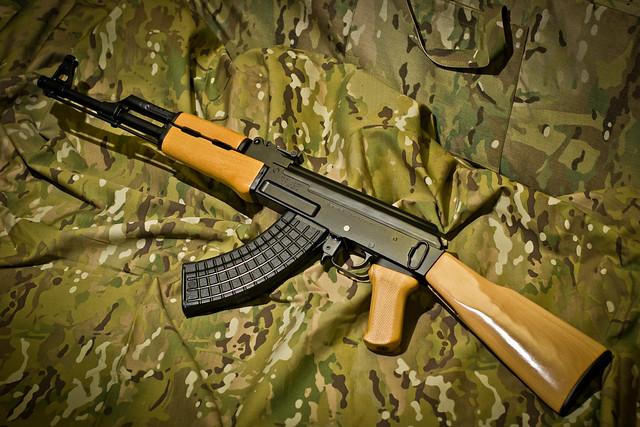 Arsenal M-7 CLASSIC