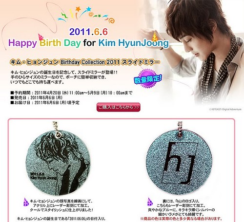 Kim Hyun Joong Birthday Collection 2011 Slide Mirror