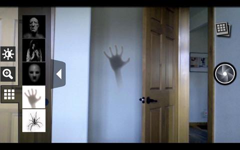 fear-foto.jpeg