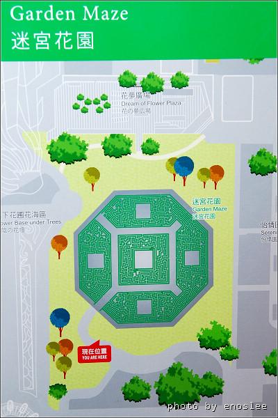 2遊台北花博_129