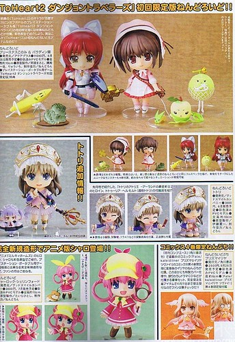 Various Nendoroid from the scan