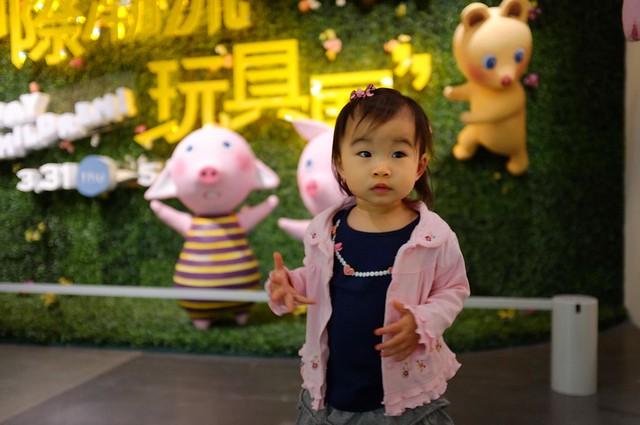 Zoe - 國際潮流玩具展(新光三越中港店)
