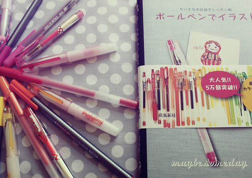 japanesecraftbook4