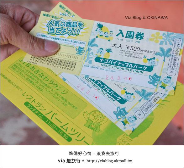 【via的沖繩旅誌】名護鳳梨公園~可愛又香甜的鳳梨樂園!6