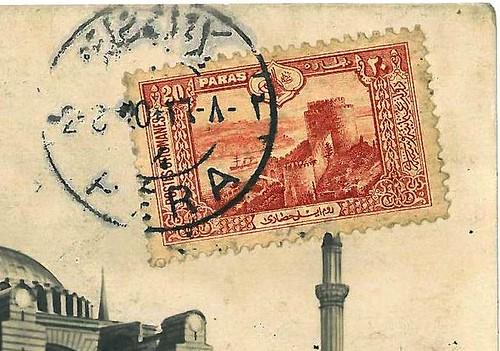 Istanbul, Mosquée Sainte-Sophie, 1920 - timbre et cachet