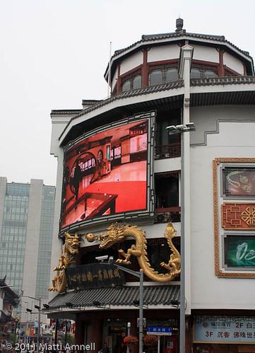 Shanghai_20110514_183 by Brin d'Acier