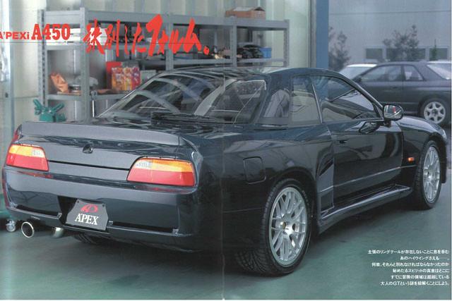 97012-03