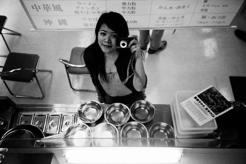 Okinawa Snap. me