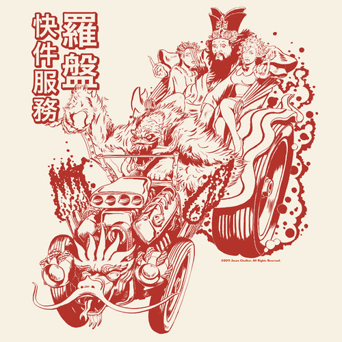 Lo Pan Express Tee by Manly Art