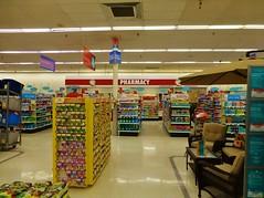Super Kmart Ashtabula (Nicholas Eckhart) Tags: ohio usa retail america mall us oh stores kmart megastore superstore 2014 ashtabula supercenter shc hypermarket superkmart searsholdings superkmartcenter kmartsupercenter ashtabulatownesquare