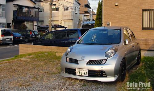 2010 Japan Trip 2 Day 9