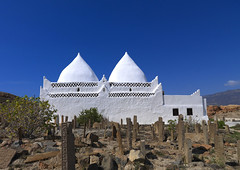 Tomb of Mohammed bin Ali Al-Alawi - Oman (Eric Lafforgue) Tags: cemetery grave horizontal architecture outside outdoors death exterior outdoor mort religion tomb rocky nobody nopeople mausoleum dome arabia oman cimetiere tombe cimetery dehors omán 阿曼 sultanate domed dhofar mausolee arabie عُمان colorpicture traveldestination sultanat vueexterieure rocheux arabianpeninsula photocouleur arabicstyle rocailleux omã オマーン omão umman binali omaan dhufar colourpicture оман 오만 ομάν โอมาน omāna omanas umān stylearabe penisulearabique 4459679
