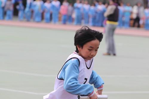 成功國小運動會 319