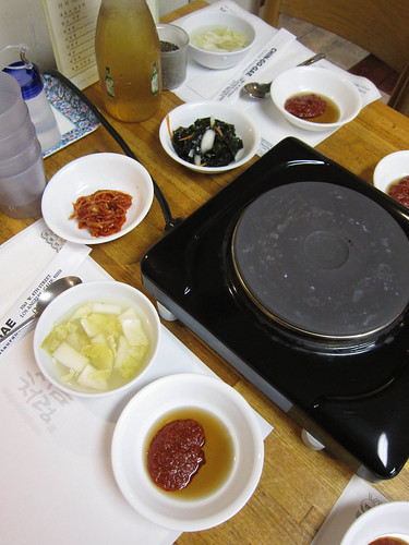 Korean Tableside Prepared Black Goat at Chin Go Gae