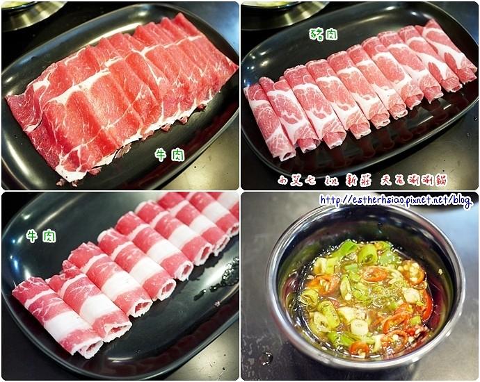 11 肉類與特調醬