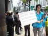 Save YONG VUI KONG!