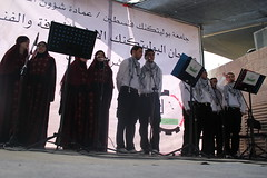 IMG_3670 (Palestine Polytechnic University) Tags: رقص فلسطين شعبي القدس تراث ثوب نابلس النجاح الخليل ابوديس بوليتكنك