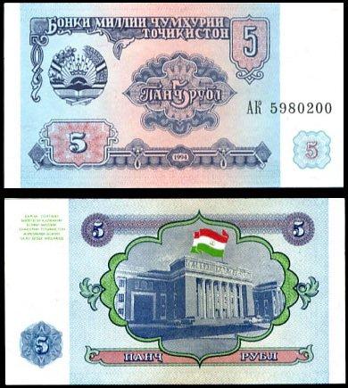 5 Rubel Tadžikistan 1994, P2
