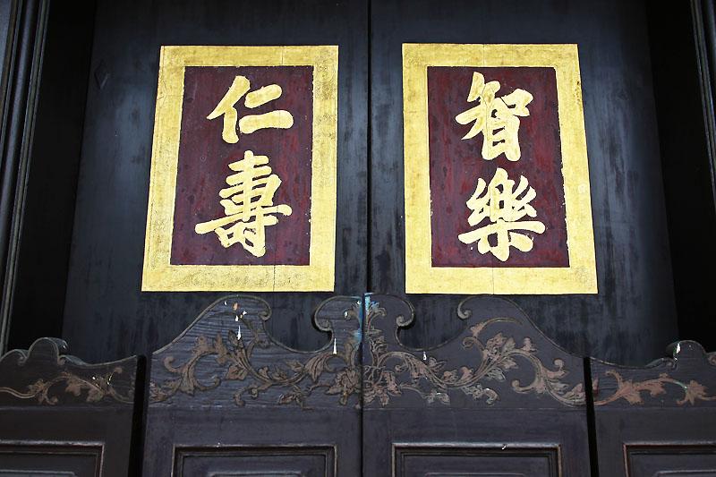 Blue Mansion IMG_0163-w