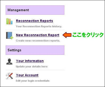 report03