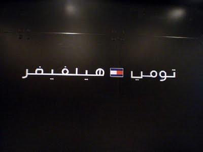 arab_censorship_41