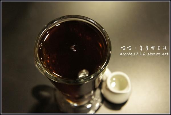 黑貓月亮咖啡輕食坊