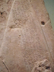 Victory Stele of Naram-Sin with detail of inscription in mountain