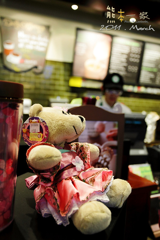 Starbucks Cafe星巴克 統一星巴克 學勤北大門市 三峽北大咖啡下午茶