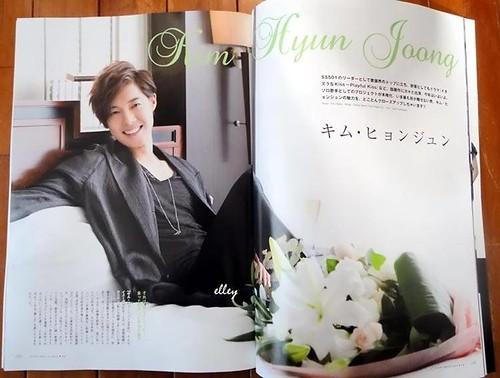 Kim Hyun Joong SIA Japanese Magazine Vol.3