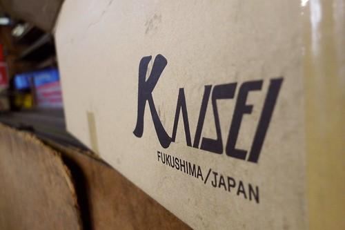 KAISEI, FUKUSHIMA / JAPAN